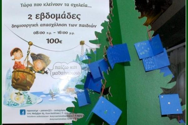 christmas020E57B06EE-F7A1-217A-063F-2D131EE965F4.jpg